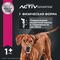 EUKANUBA для взрослых собак крупных пород (ягненок), 2.5 кг