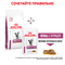 ROYAL CANIN Renal Select Feline (0.4 кг)