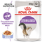 ROYAL CANIN Sterilised (желе), 85 гр