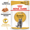 ROYAL CANIN British Shorthair (пауч), 85 гр