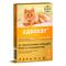 ADVOCATE капли на холку для кошек до 4 кг, 3 шт.