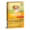 ADVOCATE капли на холку для собак 10-25 кг, 3 шт.