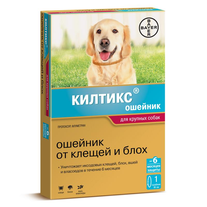 средство от клещей для собак